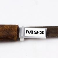 M93.JPG